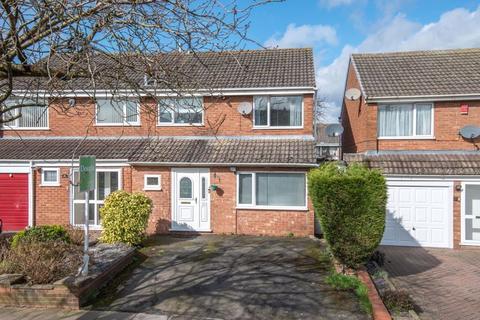 3 bedroom semi-detached house for sale - Kitwell Lane, Bartley Green, Birmingham, B32 4DA