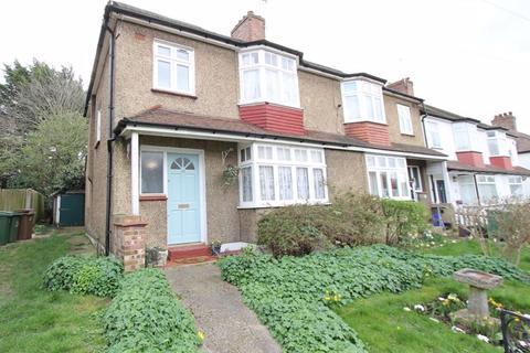3 bedroom end of terrace house for sale - Kingsdown Road, Sutton