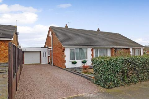3 bedroom semi-detached bungalow for sale - Radiant Road, Leicester