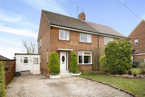 3 bedroom semi-detached house for sale - Eleanor Drive, Harrogate, North Yorkshire