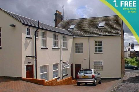 1 bedroom flat to rent - Peak Place, Town Centre - Re:P6523