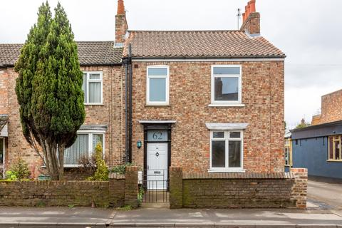 3 bedroom semi-detached house for sale - Heworth Road, York, YO31