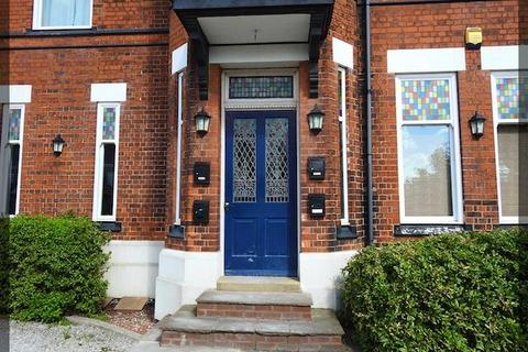 1 bedroom apartment for sale - Tower Park Mews, Holderness Road, Hull, HU8