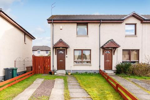 2 bedroom end of terrace house for sale - Ruthven Place, The Inch, Edinburgh, EH16