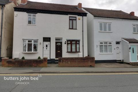 4 bedroom semi-detached house for sale - Newhall Street, Cannock