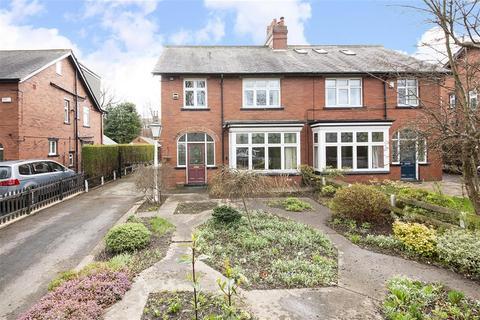 4 bedroom semi-detached house for sale - Lidgett Park Avenue, Roundhay, Leeds, LS8 1EN