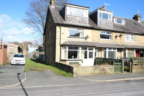 4 bedroom end of terrace house for sale - HIRST WOOD ROAD, SHIPLEY, BD18 4BU