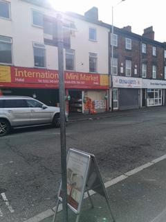 Shop for sale - Grange Road West CH41