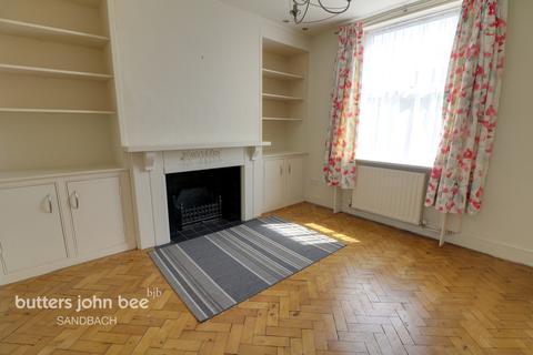 2 bedroom end of terrace house for sale - Heath Road, Sandbach