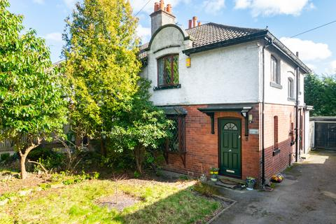 3 bedroom semi-detached house for sale - Shadwell Lane, Leeds, LS17
