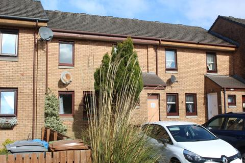 2 bedroom terraced house to rent - Anderson Drive, Newton Mearns, Glasgow, G77 6UR