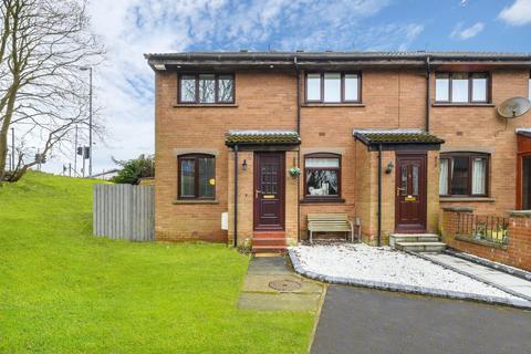 2 bedroom villa for sale - 9 Southview Court, Glasgow, G64 1YE