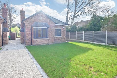 3 bedroom detached bungalow for sale - Meadow Head Avenue, Greenhill, Sheffield, S8 7RW