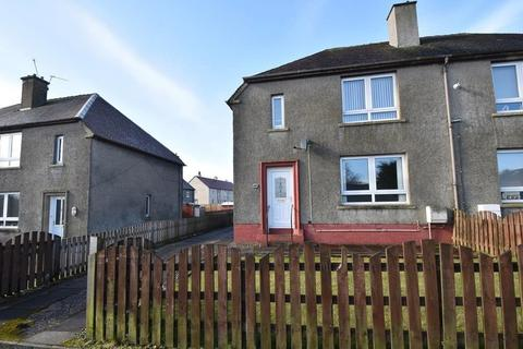 3 bedroom semi-detached house for sale - Meadow Road, Stoneyburn