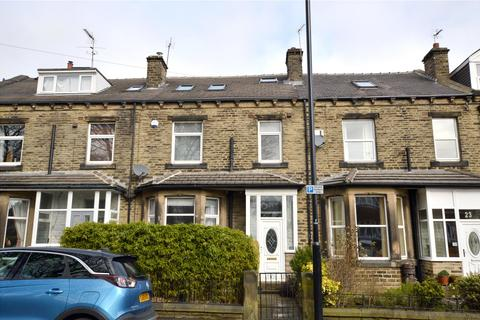 4 bedroom terraced house for sale - Cemetery Road, Pudsey, West Yorkshire