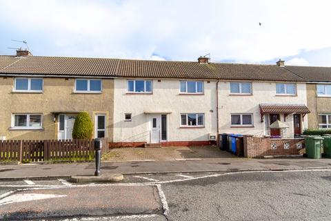 3 bedroom terraced house for sale - 50 Dalmilling Road, Ayr, KA8 0QP