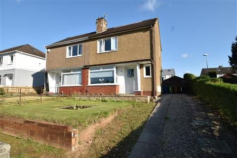 2 bedroom semi-detached house for sale - Canniesburn Road, Bearsden, G61 1HB