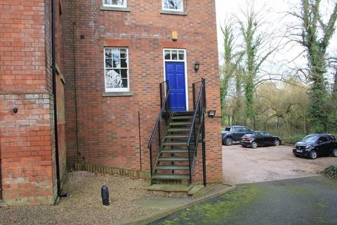 1 bedroom apartment to rent - The Old School, The Oval, Stafford, ST17 4US