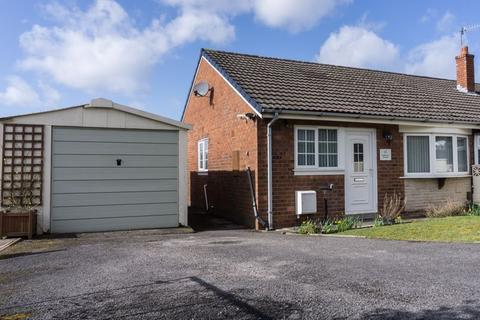 2 bedroom bungalow for sale - Nutbrook Avenue, Stoke-On-Trent