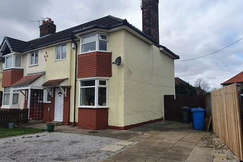 3 bedroom end of terrace house for sale - 5Th Avenue, Hull