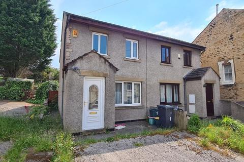 2 bedroom semi-detached house for sale - Percy Road, Lancaster