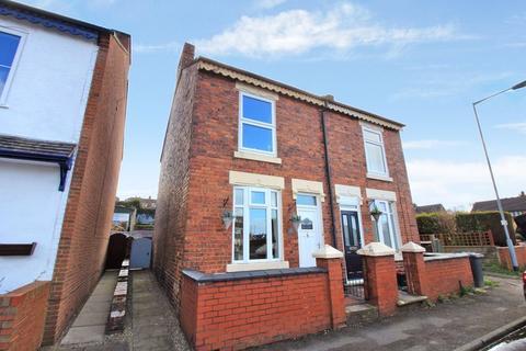 2 bedroom semi-detached house for sale - Stonebank Road, Kidsgrove, Stoke-On-Trent