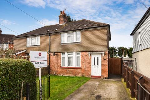 3 bedroom semi-detached house for sale - Peel Place, Oxford