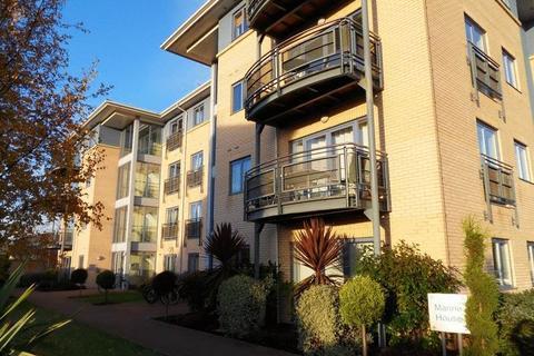 2 bedroom apartment to rent - Marine House, Castle Quay Close, Nottingham
