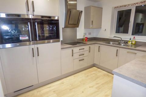 4 bedroom detached house for sale - Vineyard Close, Killingworth, Newcastle upon Tyne, Tyne and Wear, NE12 7BP