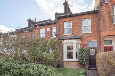 2 bedroom terraced house for sale - Green Lane, Chislehurst
