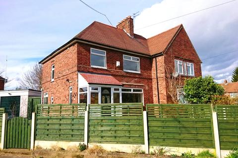 4 bedroom detached house to rent - Heard Crescent, Beeston, Nottingham, Nottinghamshire, NG9