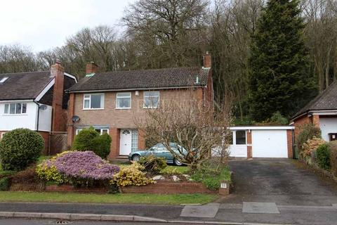 4 bedroom detached house for sale - Torvale Road, Wightwick, Wolverhampton, WV6