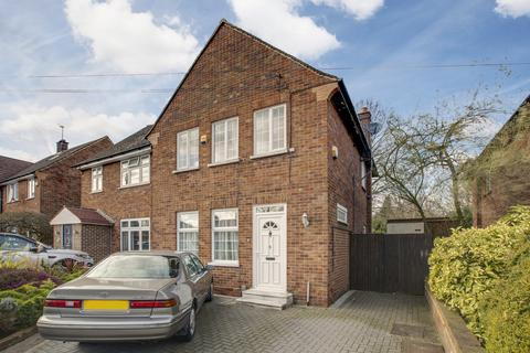3 bedroom semi-detached house for sale - Wentworth Drive, Eastcote