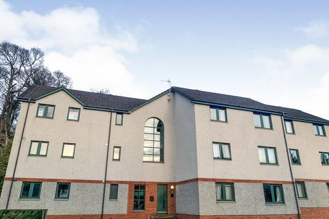 2 bedroom ground floor flat for sale - Diriebught Road, Inverness