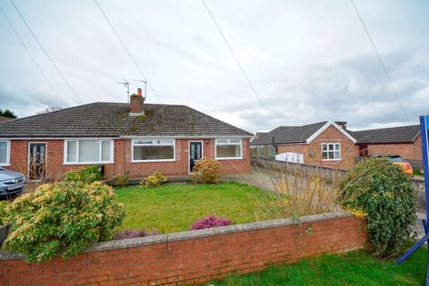 2 bedroom semi-detached bungalow for sale - Pepper Lane, Standish, Wigan, WN6 0PW