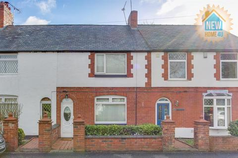 2 bedroom house for sale - New Brighton Road, Sychdyn, Mold