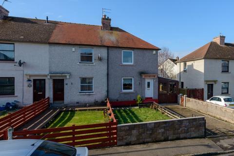 2 bedroom end of terrace house for sale - 26 Grange Grove, PRESTONPANS, EH32 9LW