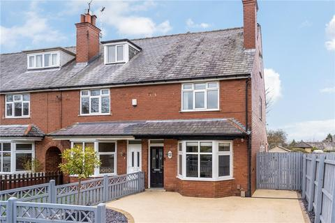 3 bedroom end of terrace house for sale - Swarcliffe Road, Harrogate, North Yorkshire