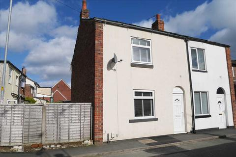 2 bedroom semi-detached house for sale - Brookfield Lane, Macclesfield
