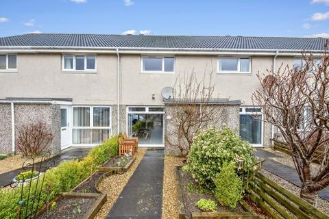 2 bedroom terraced house for sale - 112 Currievale Drive, Currie, EH14 5RP