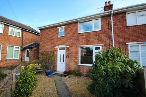 3 bedroom end of terrace house for sale - Ash Grove, Weaverham, CW8