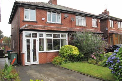 3 bedroom semi-detached house to rent - Hopwood, Heywood