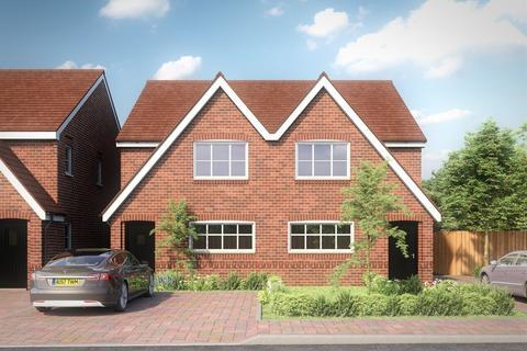 3 bedroom semi-detached house for sale - Park Lane, Minworth