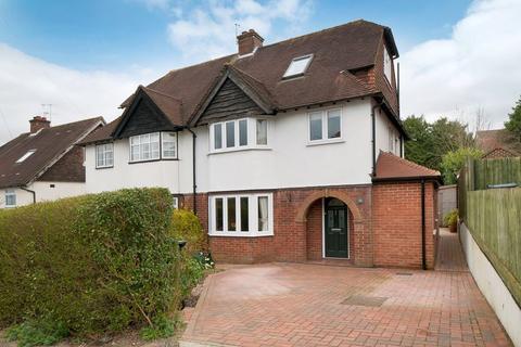 4 bedroom semi-detached house for sale - Deakin Leas, Tonbridge, TN9 2JS