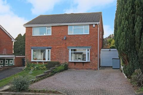 2 bedroom semi-detached house for sale - Hicks Close, Warwick