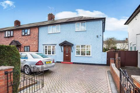 3 bedroom semi-detached house for sale - Crescent Road, Congleton