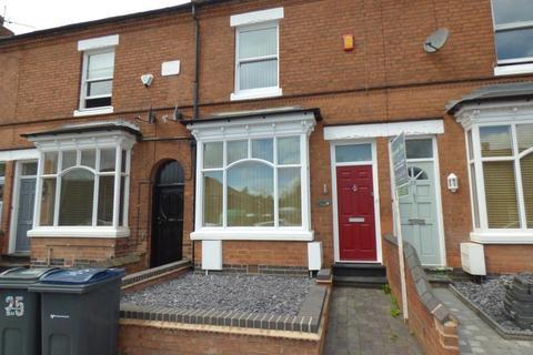 3 bedroom townhouse for sale - Wood Lane, Harborne, Birmingham, West Midlands, B17 9AY
