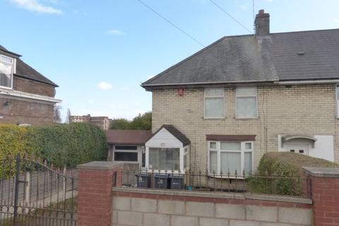 2 bedroom end of terrace house for sale - College Road, Kingstanding, Birmingham