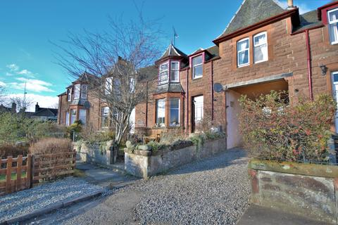 5 bedroom terraced house for sale - Addison Crescent , crieff PH7