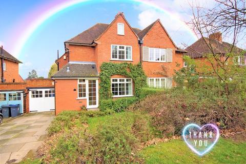 4 bedroom semi-detached house for sale - Somerdale Road, Northfield, Bournville Village Trust, Birmingham